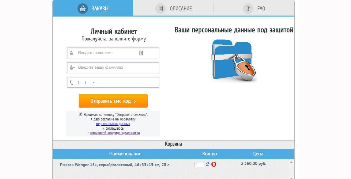 Товар в кредит онлайн через интернет где взять кредит вебмани